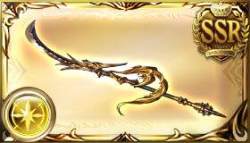 【グラブル】光有利古戦場に向けた黄龍黒麒麟武器の取得優先順位まとめも